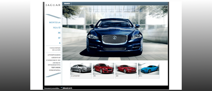 Jaguar - A Joomla! Website